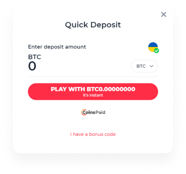 """<h3>You'll see the deposit form <br />Enter the sum you want to transfer.<br /> Check the selected currency — it must be BTC.<br /> Then press on the red button """"Play with BTC"""".</h3>"""
